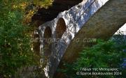 Γεφύρι Του Κόκκου Χατζηπέτρου