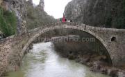 Γεφύρι Του Νούτσου ή Κόκκορου