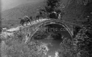 Γεφύρι Της Γκούμανης
