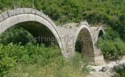 Γεφύρι Καλογερικό ή Του Πλακίδα