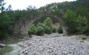 Γεφύρι Του Κουσιουμπλή