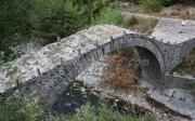 Γεφύρι Μπαλκάν ή Γεφύρι Της Βίγλας