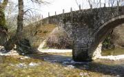 Κατωγέφυρο ή Γεφύρι Του Ωραιοκάστρου