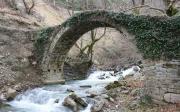 Γεφύρι Της Νεράϊδας