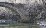Γεφύρι Της Ντόβρης