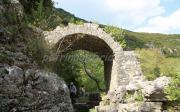 Γκρεμισμένη Γέφυρα Της Αρίστης