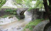 Γεφύρι Στο Νερόμυλο Του Αγίου Ιωάννη