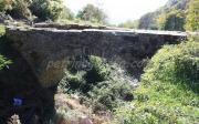 Γεφύρι Στην Αγία Τριάδα