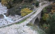 Γέφυρα Κοφερίτας