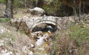 Γεφύρι Στο Σιόπατου
