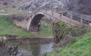 Γεφύρι Της Κορομηλιάς