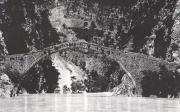 Γέφυρα Κοράκου