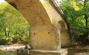 Γεφύρι Στον Άγιο Μηνά