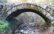 Γεφύρι Στο Λάκκο Του Πασιά