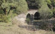 Γεφύρι Του Κουτσολιάκου