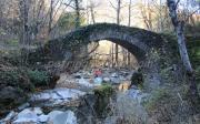Γεφύρι Του Αγίου Μηνά