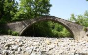 Γεφύρι Του Μεσόπυργου ή Καμαρούλα