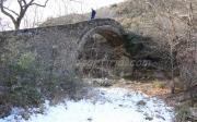 Γεφύρι Της Ντοπολίτσας