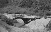 Γεφύρι Του Παπαστάθη