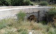 Μικρό Γεφύρι ή γιοφύρι 14 στις Πλατειές